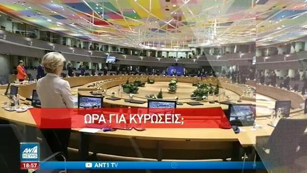 Σύνοδος Κορυφής: τήρηση των ευρω-υποσχέσεων ζητά η Ελλάδα