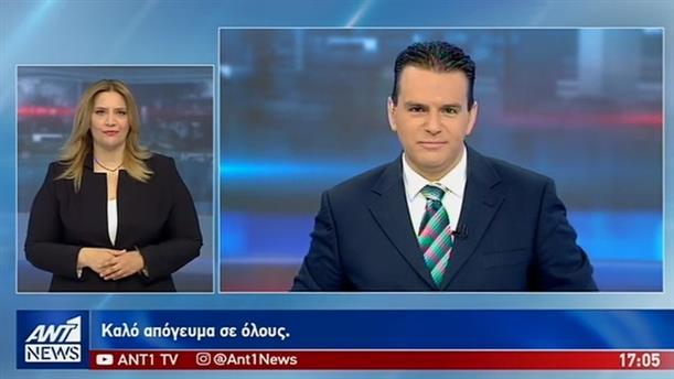 ANT1 NEWS 03-07-2019 ΣΤΗ ΝΟΗΜΑΤΙΚΗ