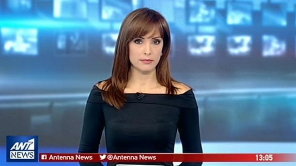 ANT1 NEWS 19-12-2018 ΣΤΙΣ 13:00