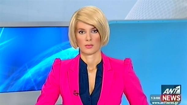ANT1 News 06-08-2014 στις 13:00