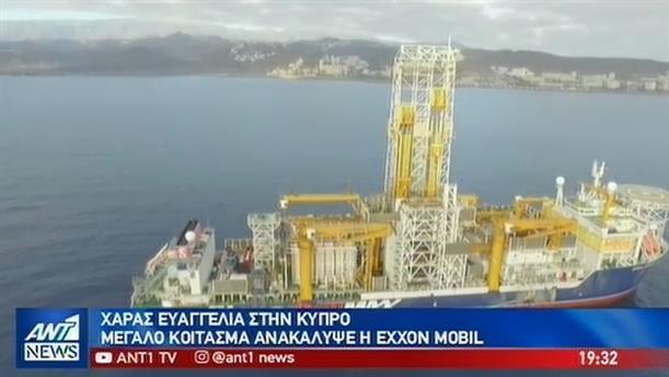 Μεγάλο κοίτασμα φυσικού αερίου βρήκε η EXXON MOBIL στην ΑΟΖ της Κύπρου