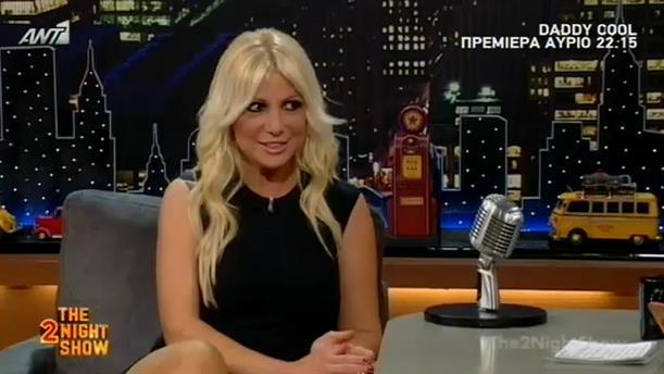 Στέλλα Μπεζαντάκου - Επεισόδιο 43