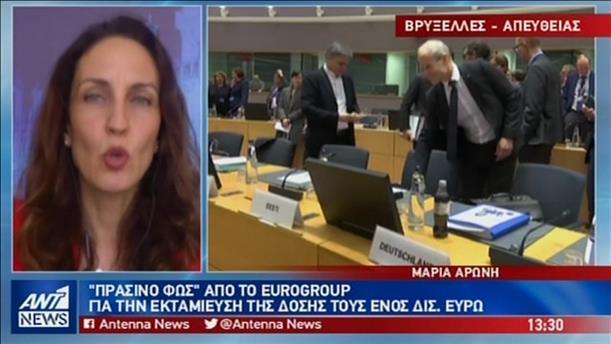 "Eurogroup: ""πράσινο"" φως για την δόση στην Ελλάδα"