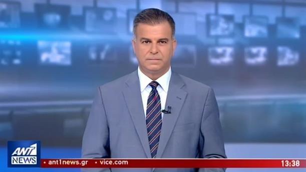 ANT1 NEWS 24-08-2019 ΣΤΙΣ 13:00