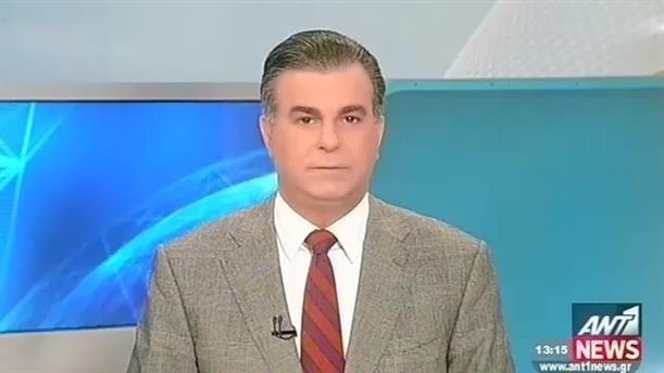 ANT1 News 13-12-2015 στις 13:00