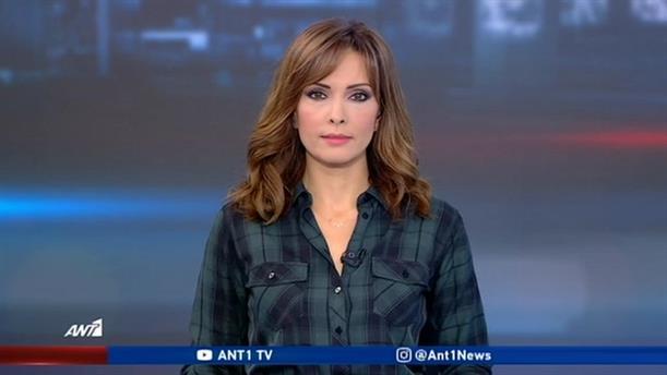 ANT1 NEWS 08-11-2019 ΣΤΙΣ 13:00
