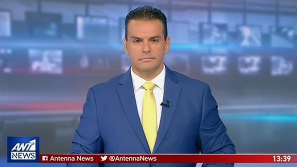 ANT1 NEWS 20-07-2019 ΣΤΙΣ 13:00