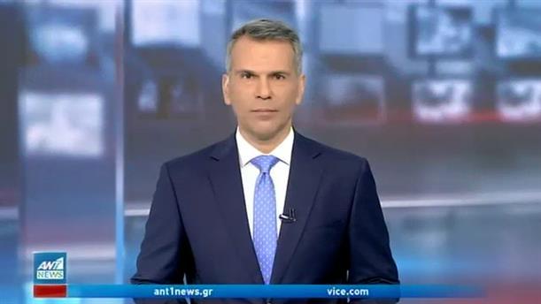 ANT1 NEWS 19-02-2021 ΣΤΙΣ 13:00