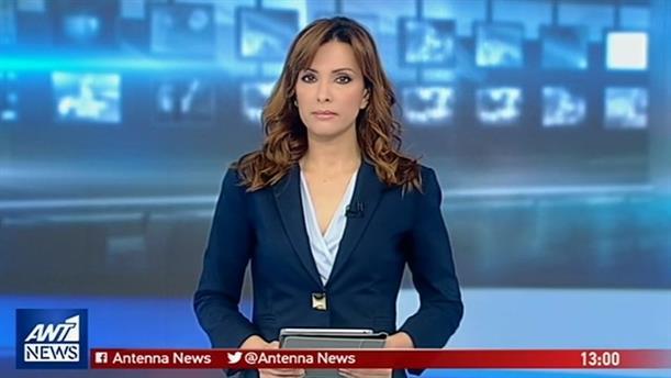 ANT1 NEWS 10-04-2019 ΣΤΙΣ 13:00