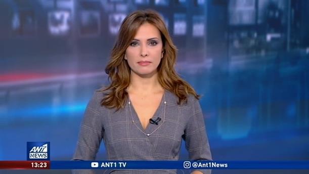 ANT1 NEWS 29-10-2019 ΣΤΙΣ 13:00