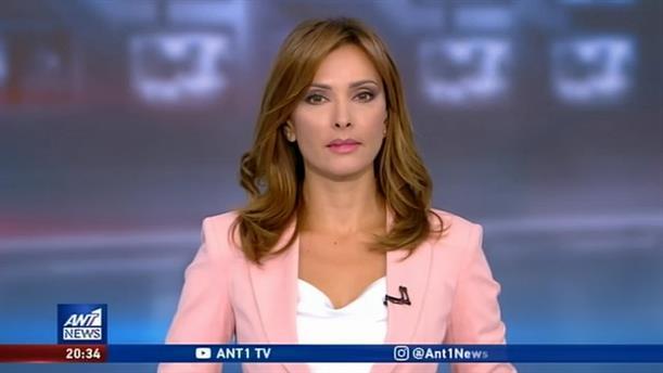 ANT1 NEWS 25-08-2020 ΣΤΙΣ 19:30