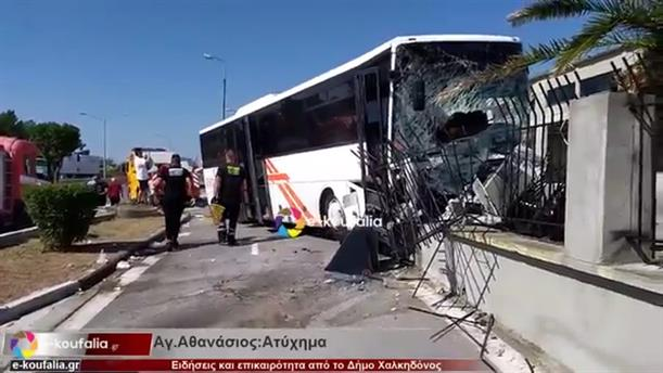 Τρομακτικές εικόνες από το σημείο του τροχαίου λεωφορείου του ΚΤΕΛ στη Θεσσαλονίκη