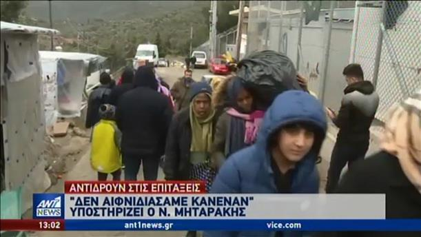 Μεταναστευτικό: αντιδράσεις για τα κέντρα κλειστού τύπου