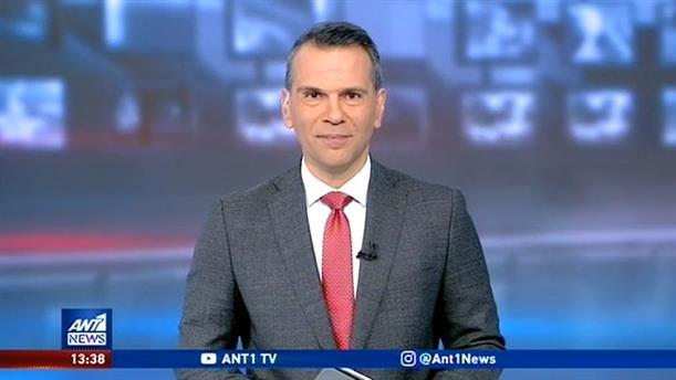 ANT1 NEWS 02-03-2020 ΣΤΙΣ 13:00