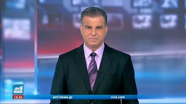 ANT1 NEWS 30-04-2021 ΣΤΙΣ 13:00