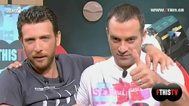 FTHIS TV 20/09/2013