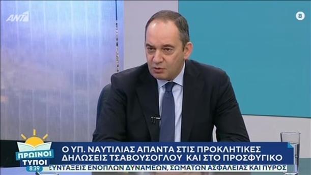 """Ο Υπ. Ναυτιλίας & Νησιωτικής Πολιτικής, Γ. Πλακιωτάκης στην εκπομπή """"Πρωινοί Τύποι"""""""