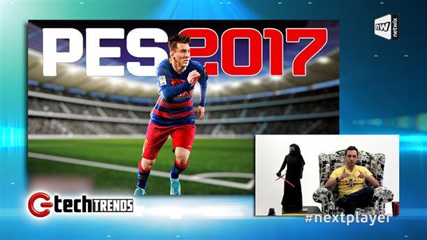 Next Player επ. 217: Παρουσίαση των PES 2017 και Samsung Galaxy Tab A 2016!
