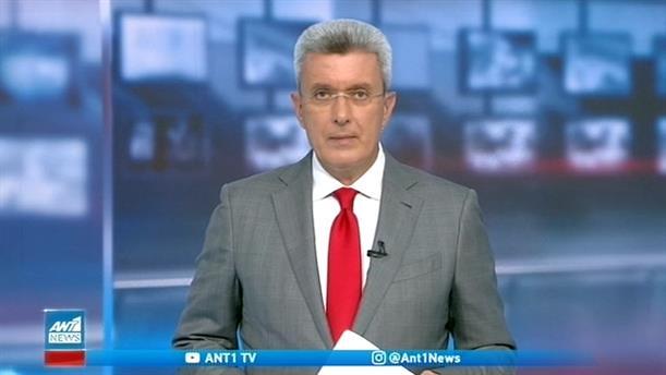 ANT1 NEWS 08-09-2020 ΣΤΙΣ 18:50