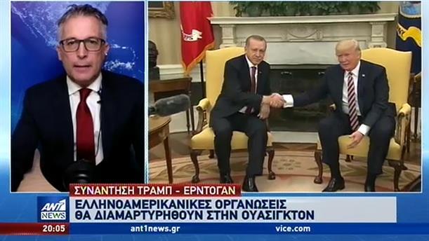 """""""Άρχισαν τα όργανα"""" στις ΗΠΑ για την επίσκεψη Ερντογάν"""