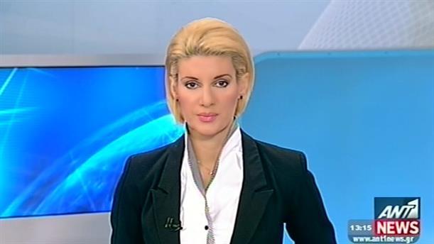 ANT1 News 29-10-2014 στις 13:00