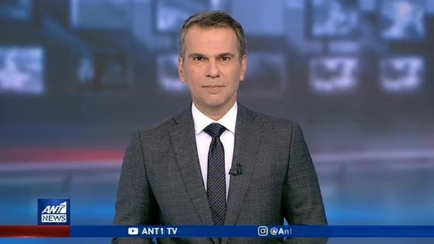 ANT1 NEWS 22-12-2019 ΣΤΙΣ 13:00