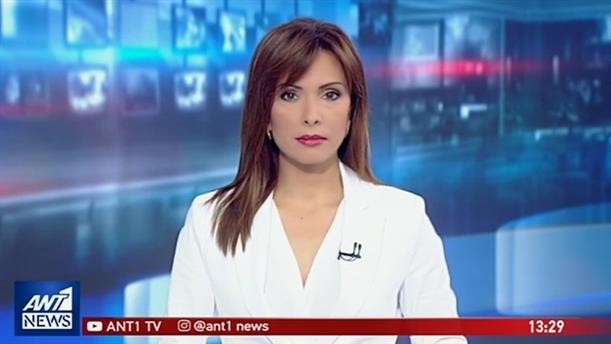 ANT1 NEWS 20-03-2019 ΣΤΙΣ 13:00