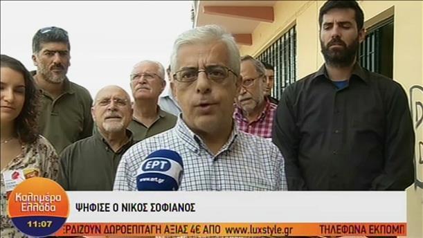 Ψήφισε ο Νίκος Σοφιανός