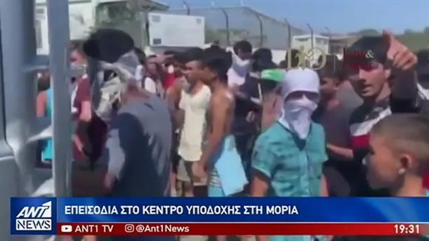 Εκρηκτικό κλίμα στο hot spot στην Μόρια