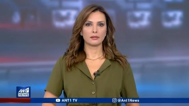 ANT1 NEWS 01-07-2020 ΣΤΙΣ 13:00