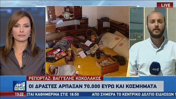 Νέα διάρρηξη σε σπίτι στη Θεσσαλονίκη