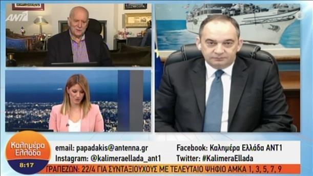 """Ο Γ. Πλακιωτάκης στην εκπομπή """"Καλημέρα Ελλάδα"""""""