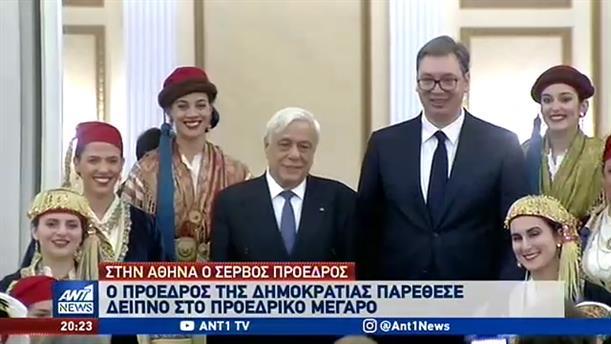 Συνάντηση Μητσοτάκη-Βούτσιτς με Έλληνες επιχειρηματίες