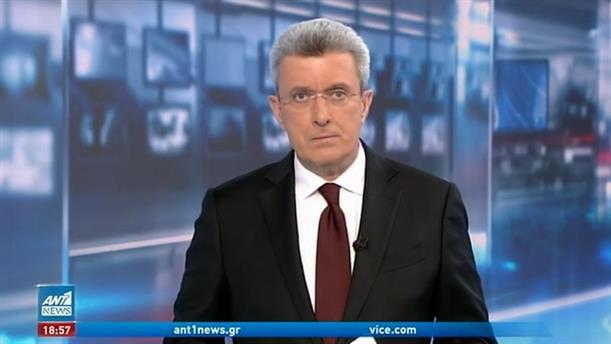 ANT1 NEWS 28-04-2021 ΣΤΙΣ 18:50