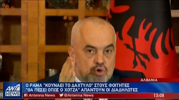 Μαζικές διαδηλώσεις φοιτητών στην Αλβανία