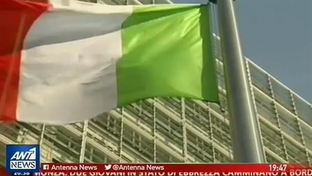 Η κατάρρευση της ιταλικής οικονομίας «σκιάζει» την Ελλάδα