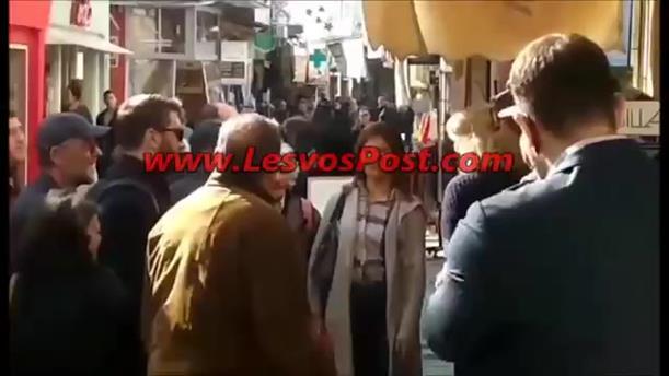 Αποδοκιμασίες κατά του Ευκλείδη Τσακαλώτου στην Μυτιλήνη