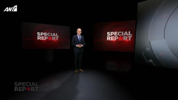 SPECIAL REPORT – ΕΠΕΙΣΟΔΙΟ 3