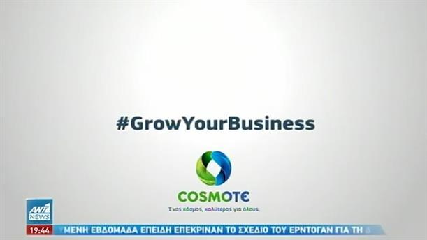 Cosmote: στήριξη επιχειρήσεων στην ψηφιακή εποχή