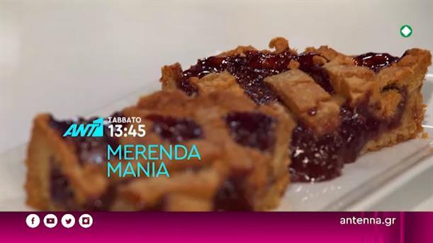 Merenda Mania - Σάββατο και Κυριακή