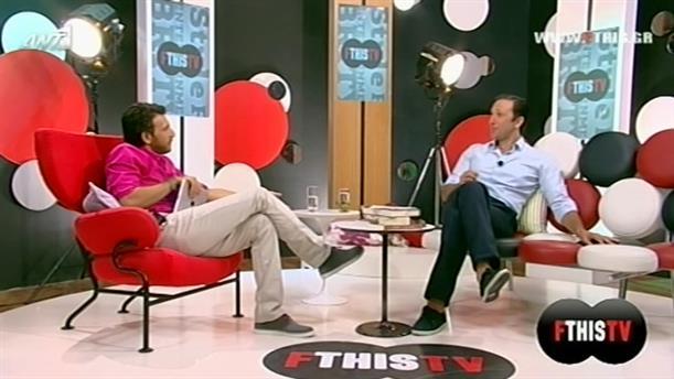 FTHIS TV 19/08/2013
