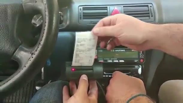 Τροχονομικοί έλεγχοι σε ταξίμετρα και ταμειακές μηχανές ταξί