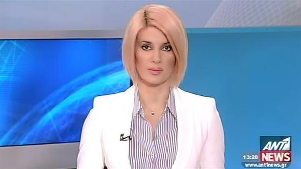 ANT1 News 26-01-2015 στις 13:00