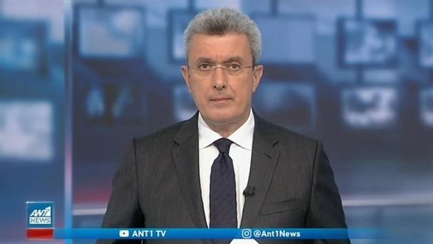 ANT1 NEWS 26-04-2021 ΣΤΙΣ 18:50