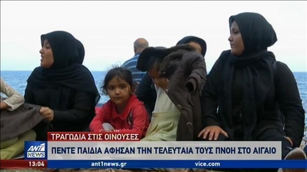 Πρόσφυγες μεταφέρονται στην ενδοχώρα, στην σκιά του πολύνεκρου ναυαγίου