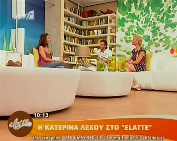 Elatte 18-08-2011