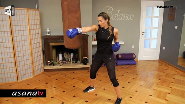 Cardio Combat Workouts (μεσαίο επίπεδο)