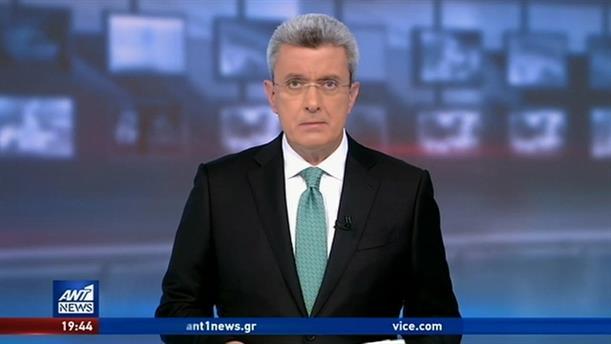 ANT1 NEWS 22-11-2019 ΣΤΙΣ 19:30