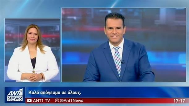 ANT1 NEWS 22-07-2019 ΣΤΗ ΝΟΗΜΑΤΙΚΗ