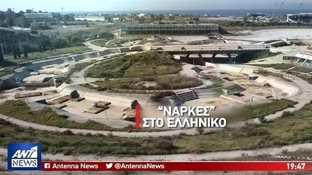 Κόντρα Τσίπρα – Μητσοτάκη για την επένδυση στο Ελληνικό